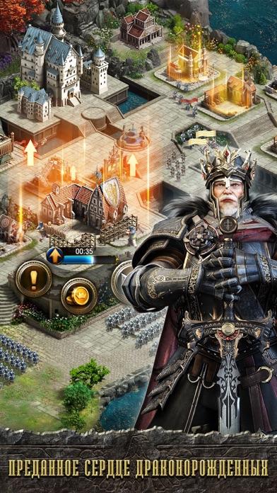 Clash of Kings - CoK Скриншоты7