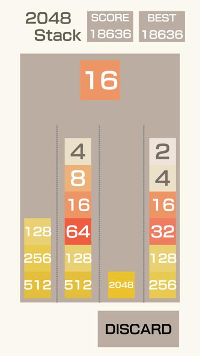 2048-Stack Screenshot