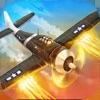 火の翼 - 無限の飛行