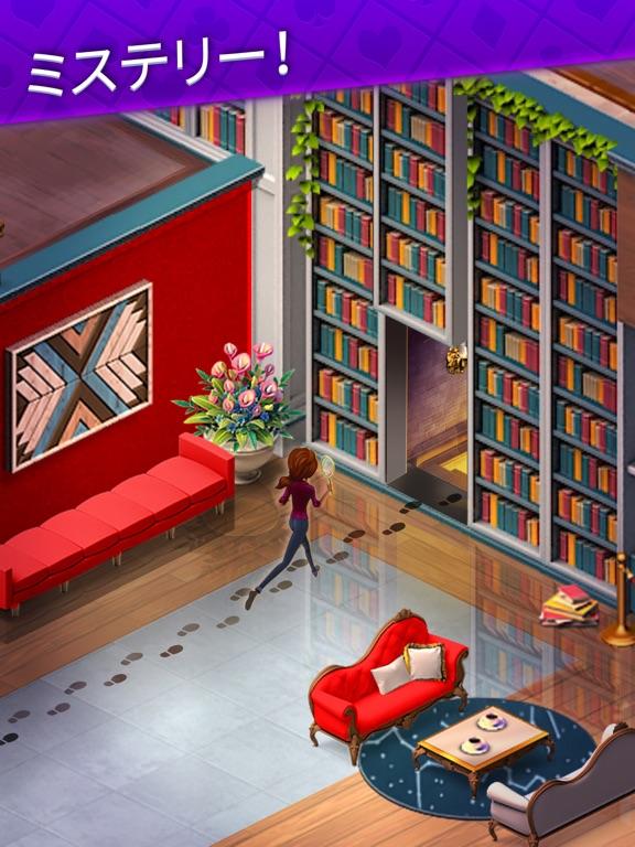 ソリティアストーリー: Ava's Manorのおすすめ画像10