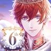 夢王国と眠れる100人の王子様 - iPadアプリ