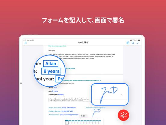 iLovePDF – PDFエディター & スキャンのおすすめ画像4
