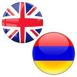 English to Armenian Translator
