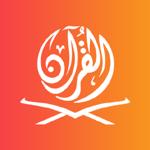 Coran Touch - القرآن الكريم pour pc