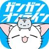 ガンガンONLINE - iPadアプリ