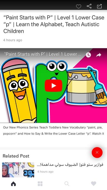 Kids Videos Tube screenshot-3