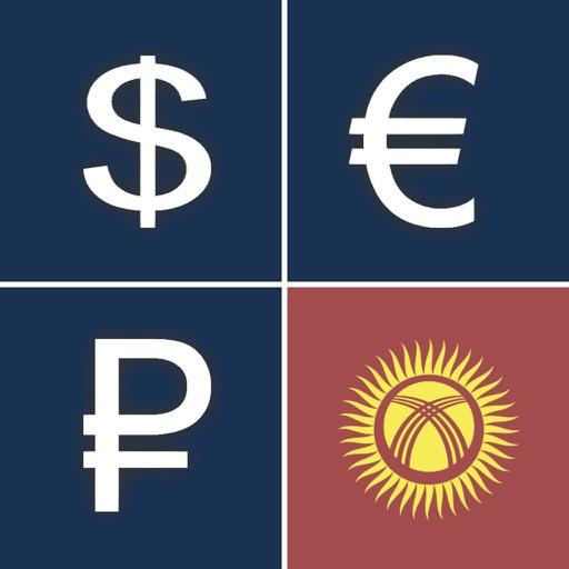 Курсы валют Киргизии