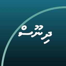 DhiNoos: Local Breaking News