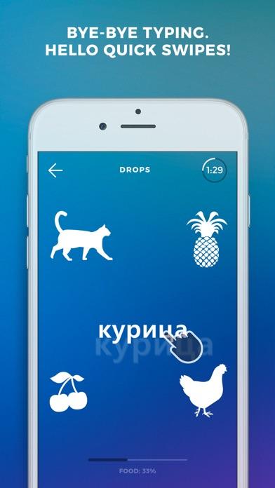 Screenshot #8 for Learn Russian language - Drops