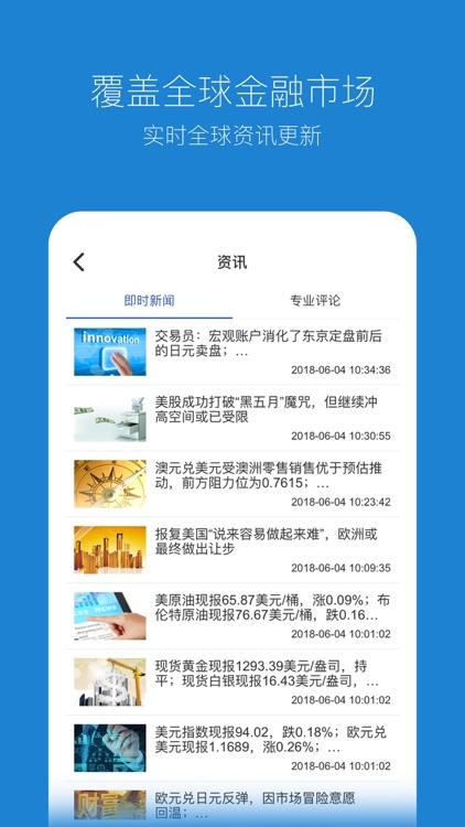 智选天下 screenshot-3