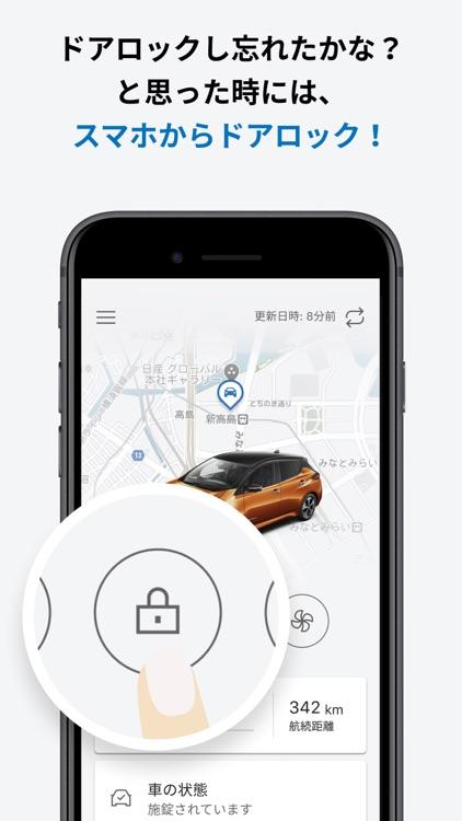 NissanConnect EV screenshot-6