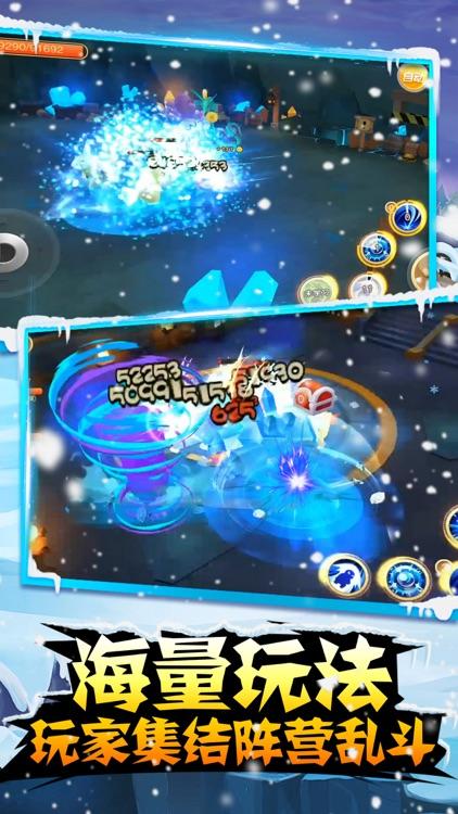 神兽超世代-角色扮演宠物对战手游 screenshot-3