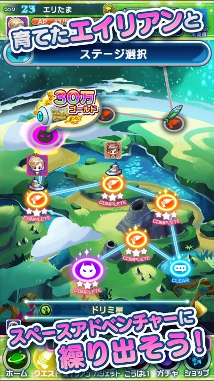エイリアンのたまご(エリたま) バトル育成RPGゲームアプリ screenshot-7