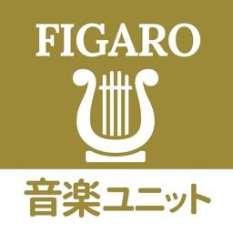 フィガロ - 音楽ユニット検索アプリ(全国対応) -