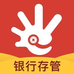 掌悦钱包-活期投资理财平台