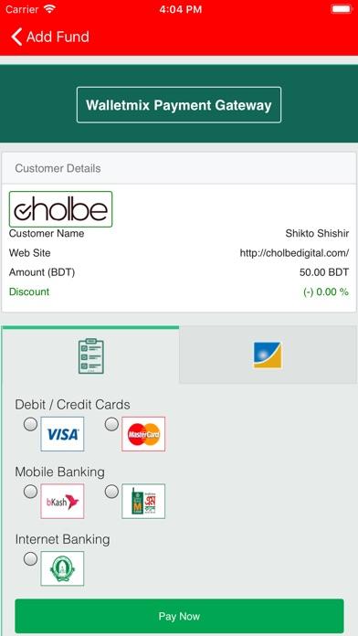 Cholbe Robi screenshot #8