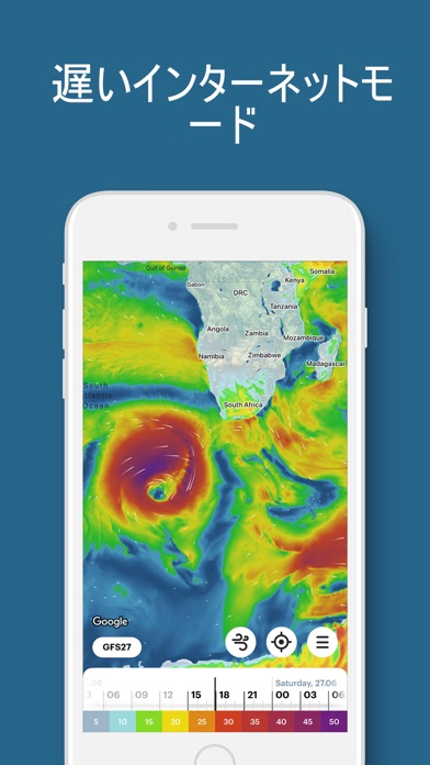 WindHub:海洋の天気と地図のおすすめ画像9