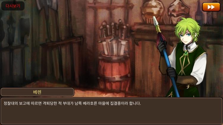 택틱스로드 screenshot-3