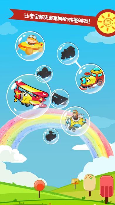 点击获取佩奇拼图游戏-粉红小猪爱玩的益智小游戏
