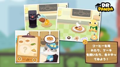 Dr. Pandaカフェのおすすめ画像2