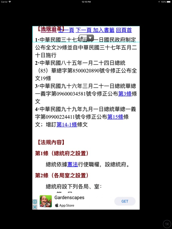 https://is1-ssl.mzstatic.com/image/thumb/Purple125/v4/3c/40/94/3c409454-e479-ca3a-3622-0344c5f258ea/source/576x768bb.jpg