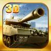 坦克世界-战争机械的射击游戏