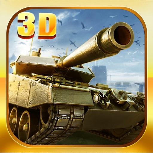 坦克世界-钢铁机器驾驶游戏