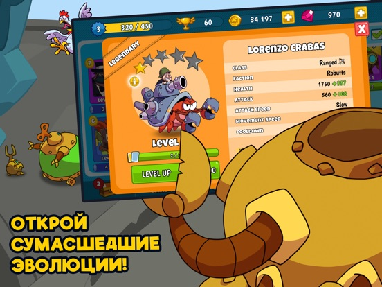 Скачать игру What The Hen: Summoner Spring!