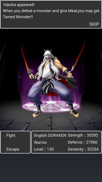 Point Reward RPG DORAKEN screenshot-9