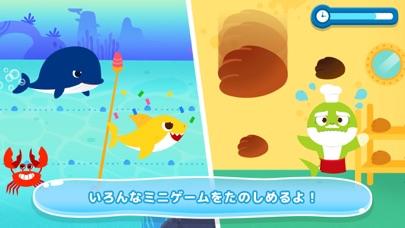 ピンキッツ サメのかぞくのおすすめ画像4