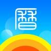 天气万年历-看日历,查天气 - iPhoneアプリ