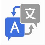 Translator - Translate Quickly