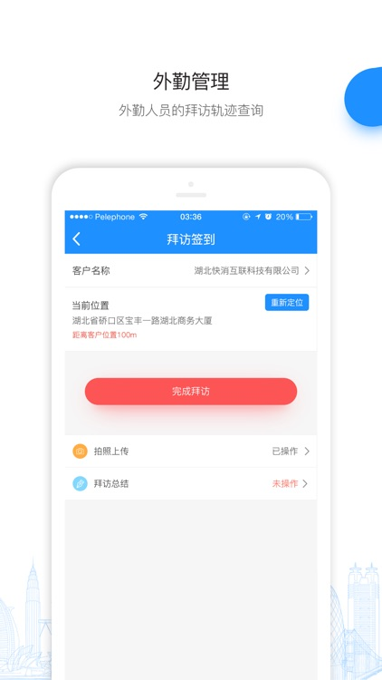 快销云商 screenshot-2