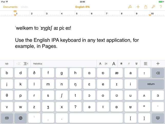 English IPA Keyboard