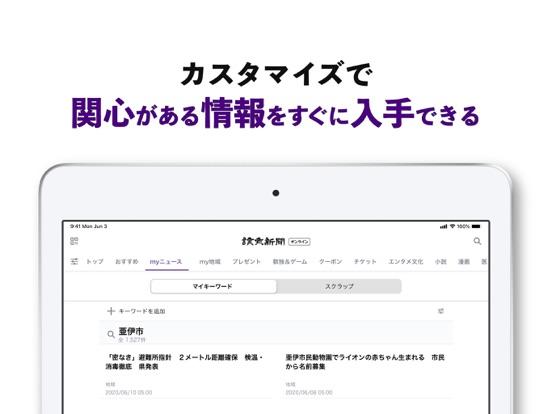 https://is1-ssl.mzstatic.com/image/thumb/Purple125/v4/47/87/f6/4787f64e-4b9d-07b7-b144-2086412fcf36/41974043-5573-4db0-86f7-bd85d1edf174_iPad12.9-04-2.jpg/552x414bb.jpg