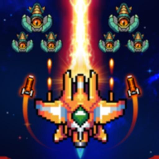 Galaxiga - ギャラガアーケードシューティング