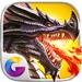 Dragons of Atlantis Hack Online Generator