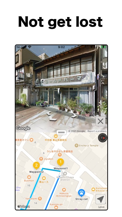 StreetView Map : StreetWatcher