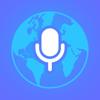 音声翻訳者 - 外国語翻訳アプリ