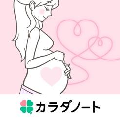 ママびより/妊娠〜出産まで毎日安心をお届け