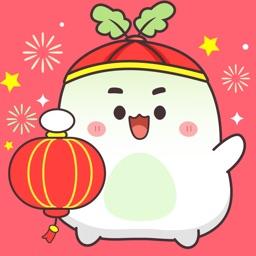 Chinese New Year Tobi
