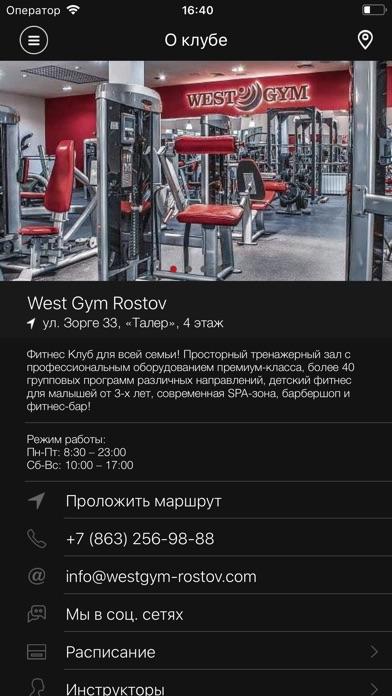 West Gym Rostov