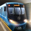 Subway Simulator 3D:電車運転