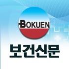 보건신문 icon