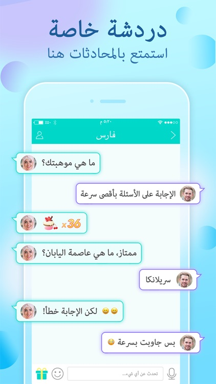 Yalla-Group Voice Chat Rooms screenshot-6