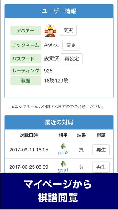AI対戦将棋スクリーンショット3
