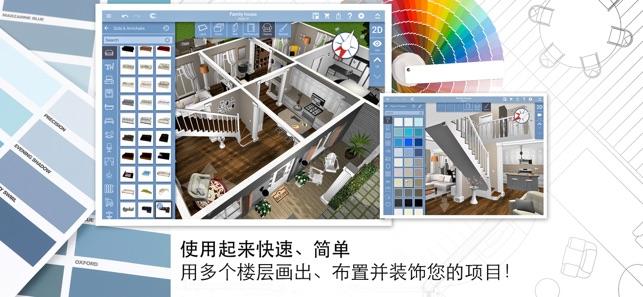 App store 3d diy home design 3d for App home design 3d