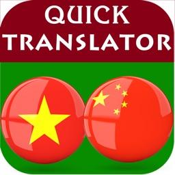 Vietnamese-Chinese Translator