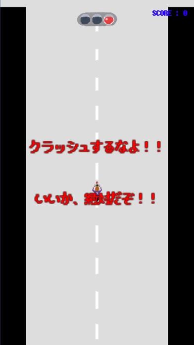 公道暴走ゲーム - クラッシュバイクのおすすめ画像1