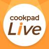 cookpadLive -クッキングLiveアプリ-